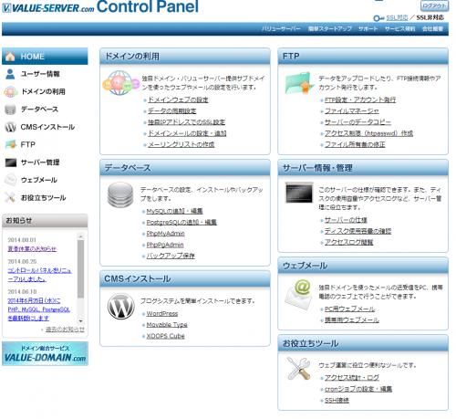 valueserver-controlpanel